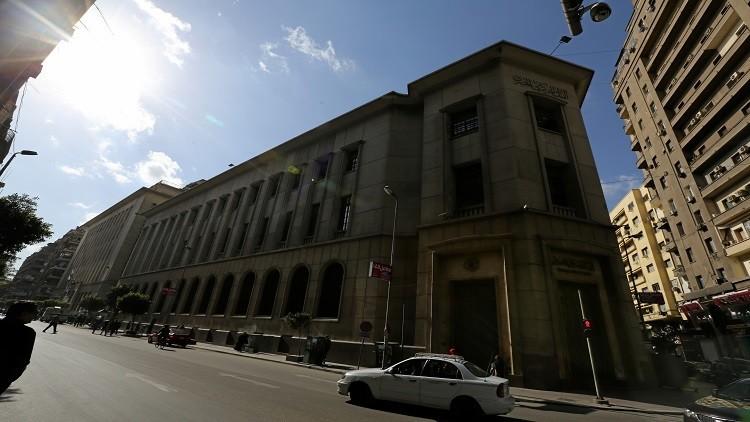 المركزي المصري يفاجئ سوق العملات
