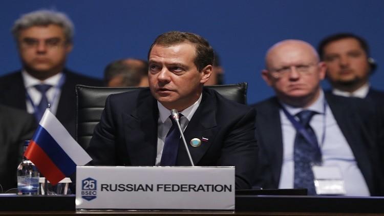 منحة روسية لدعم مشاريع في منطقة البحر الأسود