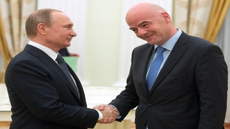 بوتين يلتقي رئيس الفيفا في كراسنودار