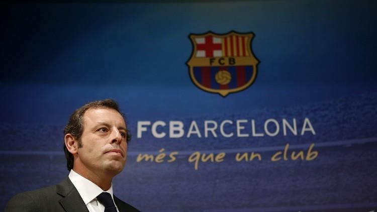 اعتقال رئيس نادي برشلونة السابق
