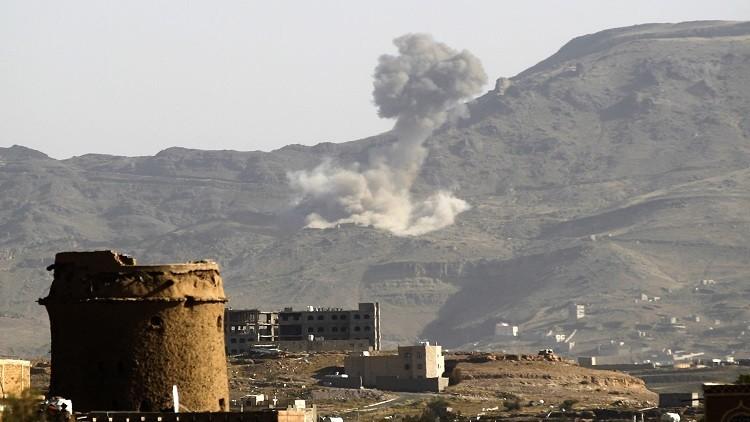 منظمة حقوقية: 5 قتلى مدنيين في الغارة الأمريكية الأخيرة على