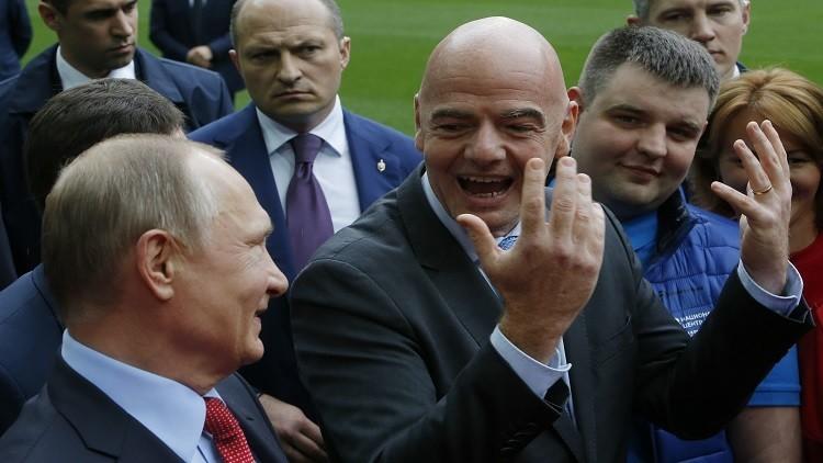 رئيس الفيفا يدعو الجماهير للسفر إلى روسيا والاستمتاع بكأس القارات