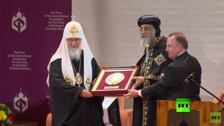البطريرك كيريل يكرّم البابا تواضروس والأخير يتبرع بالجائزة لبناء مسجد وكنيسة!