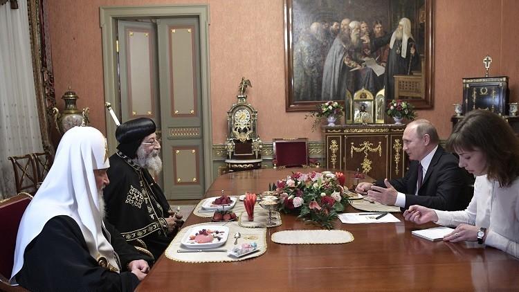 بوتين للبابا تواضروس الثاني: علاقاتنا طيبة مع الشعب المصري كله على اختلاف دياناته