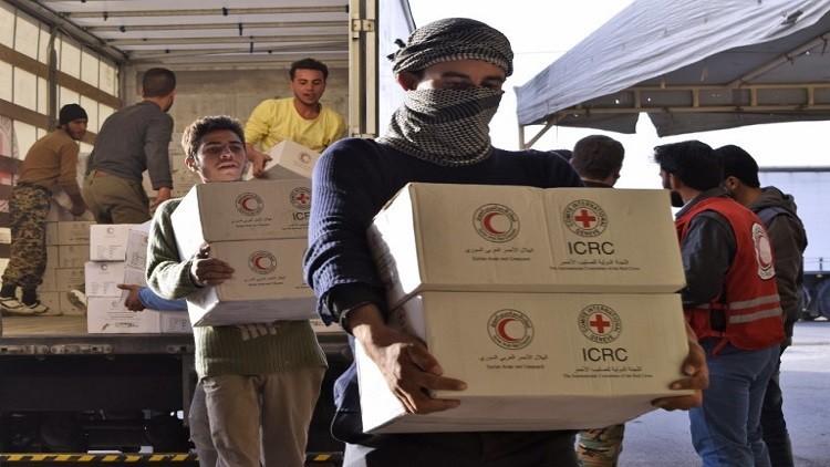 الصليب الأحمر: يجب فصل المساعدات الإنسانية في سوريا عن العملية السياسية