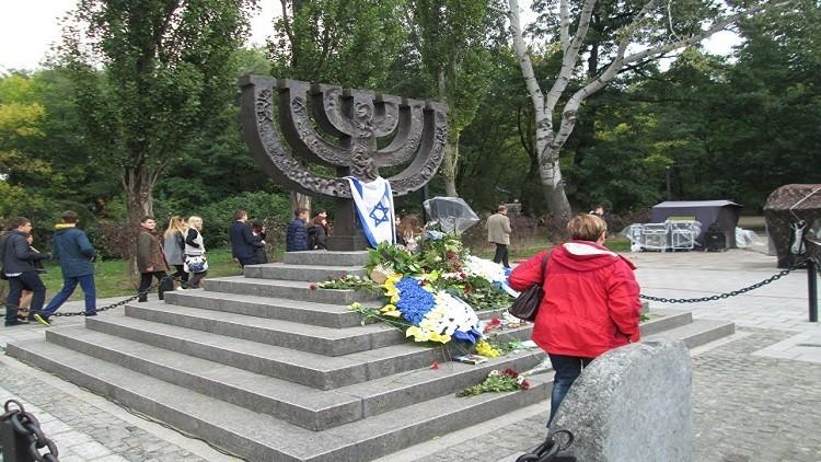 تدنيس النصب التذكاري لضحايا المحرقة بكييف