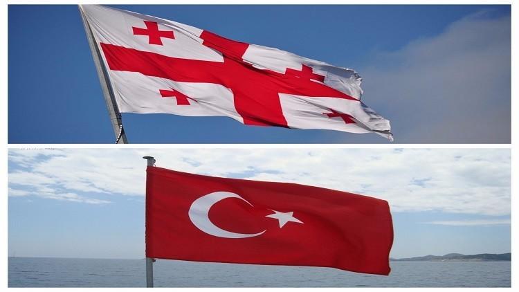 العلاقات التركية-الجورجية أصبحت استراتيجية