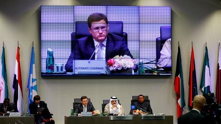 تمديد اتفاق خفض الإنتاج النفطي لمدة 9 أشهر