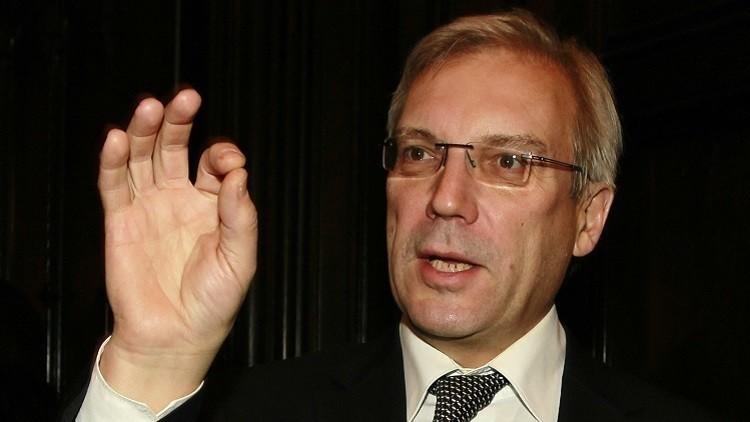 موسكو: التحالف الدولي ضد