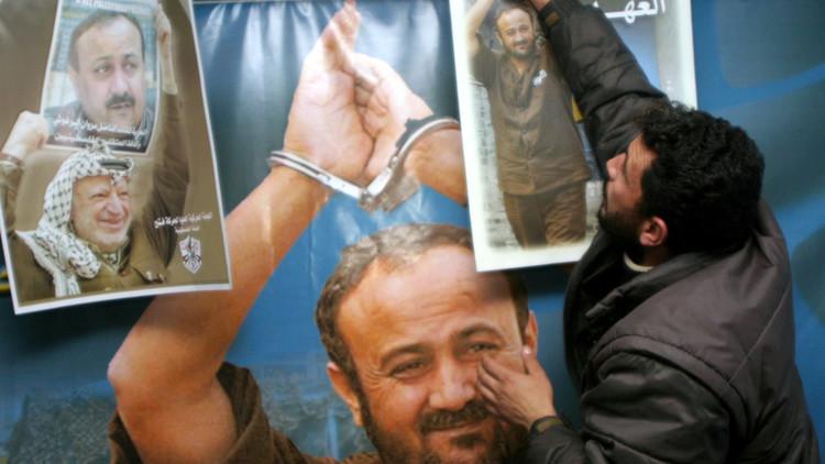 الصليب الأحمر: قلقون على المضربين في سجون إسرائيل