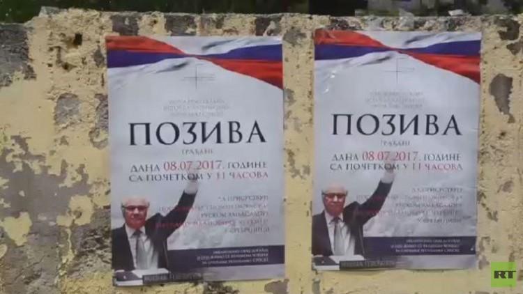 صربيا.. دعوات لتشييد نصب تذكاري لتشوركين