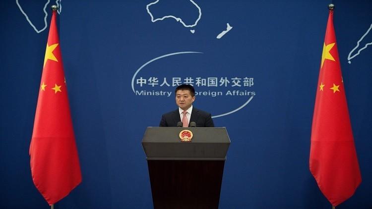 الصين مستاءة من البيان الختامي لقمة