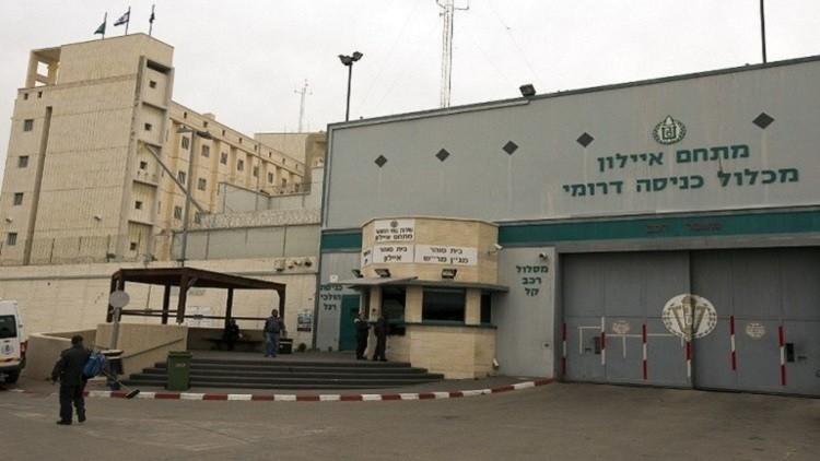 أحد السجون الإسرائيلية