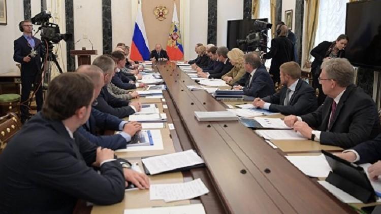 بوتين يحدد أولويات خطة التنمية الاقتصادية حتى عام 2025