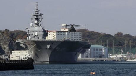 """حاملة المروحيات """"إزومو"""" التابعة للقوات البحرية  اليابانية"""