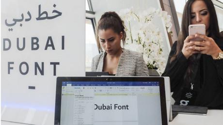 دبي.. أول مدينة في العالم تطلق خطا خاصا بها