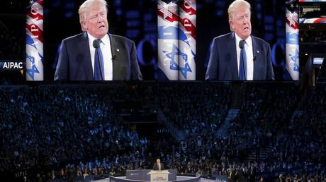 كلمة لدونالد ترامب أمام جمعية AIPAC. صورة من الأرشيف