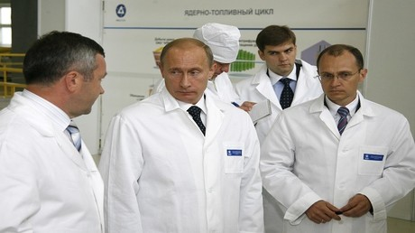 """صورة أرشيفية للرئيس فلاديمير بوتين في """"روسآتوم"""""""