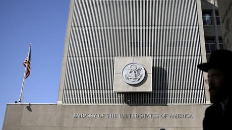 مبنى السفارة الأمريكية في تل أبيب