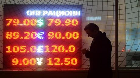 المفوضية الأوروبية: تحسن النمو في روسيا واليورو