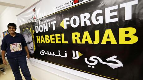 آدم ابن الناشط نبيل رجب - البحرين