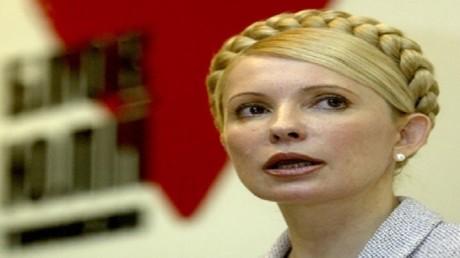 رئيسة وزراء أوكرانيا السابقة، وزعيمة حزب