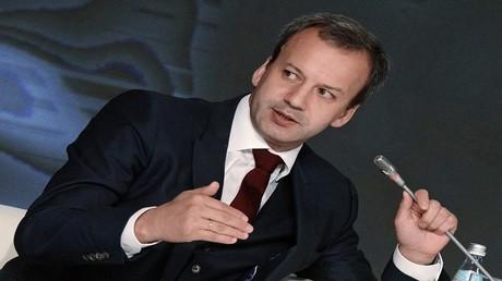 نائب رئيس الوزراء الروسي أركادي دفوركوفيتش