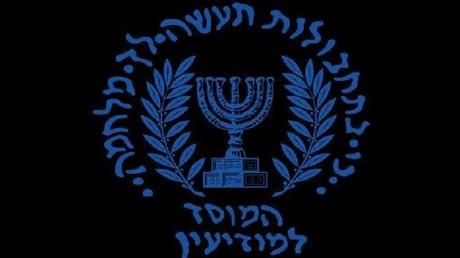"""شعار جهاز """"الموساد"""" الاسرائيلي"""