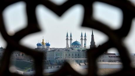 """انطلاق القمة الاقتصادية """"روسيا – العالم الإسلامي"""""""