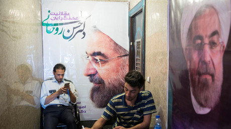 دعاية انتخابية في طهران