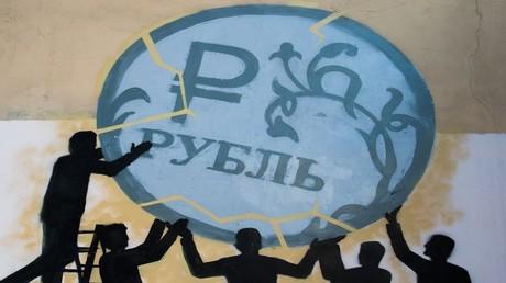 روسيا تنجح بخفض عجز الميزانية