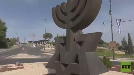 تحضيرات في إسرائيل قبل زيارة ترامب