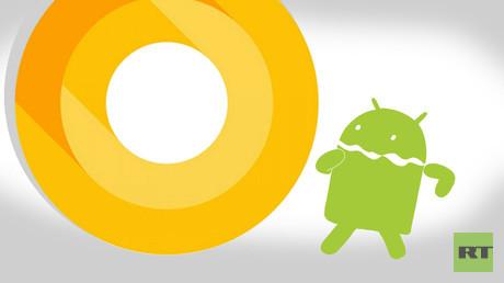 نسخة (O) من غوغل ستغير مفاهيم أندرويد