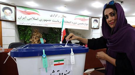 انتخابات الرئاسة الإيرانية 2017