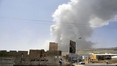 الأرشيف، آثار قصف للتحالف العربي، صنعاء
