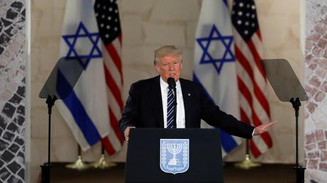 دونالد ترامب يلقي كلمة في متحف إسرائيل