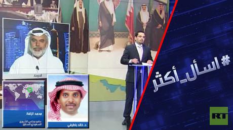 قطر والخليج توتر إعلامي أم شقاق سياسي؟