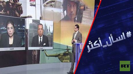 مصر ومواجهة الإرهاب.. بين السياسة والأمن