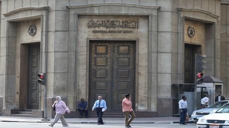 المركزي المصري: تدفق استثمارات أجنبية بمليار دولار