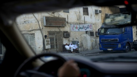 أرشيف - القطيف - المملكة العربية السعودية