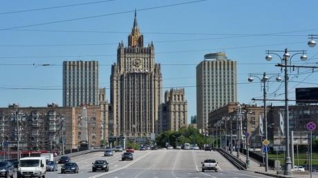 مقر وزارة الخارجية الروسية في العاصمة موسكو