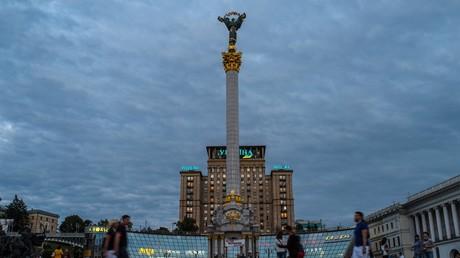 كييف عاصمة اوكرانيا
