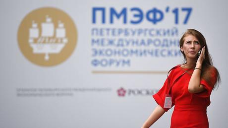 """انطلاق أعمال منتدى """"بطرسبورغ الاقتصادي الدولي"""