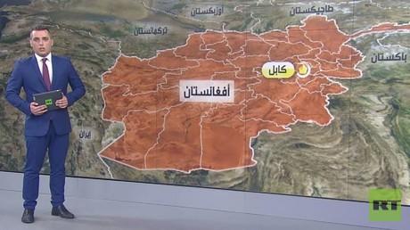 """خارطة """"داعش"""" في أفغانستان"""