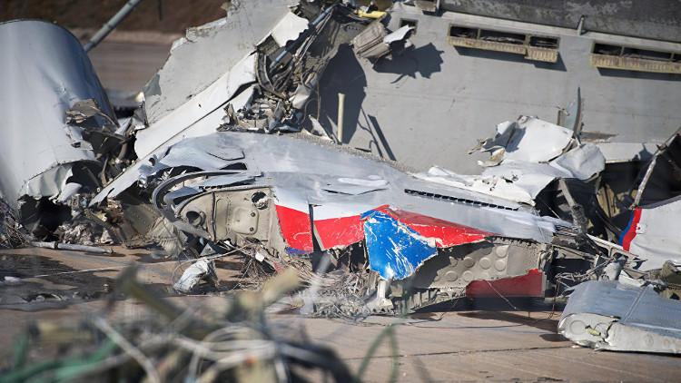 حطام الطائرة الروسية TU54
