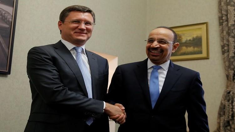 صندوق روسي سعودي للاستثمار في الطاقة