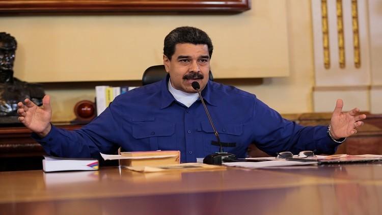 لوقف الاحتجاجات.. مادورو يتعهد باستفتاء