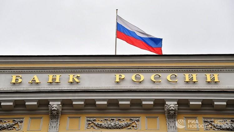روسيا تطور عملتها الرقمية