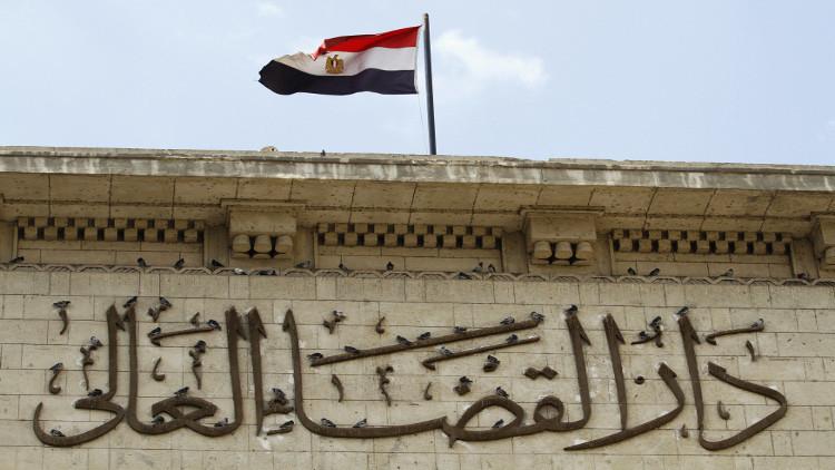 974 شخصا مدرجين على قوائم الإرهاب في مصر