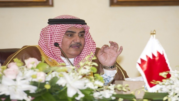 اختراق حساب وزير الخارجية البحريني على